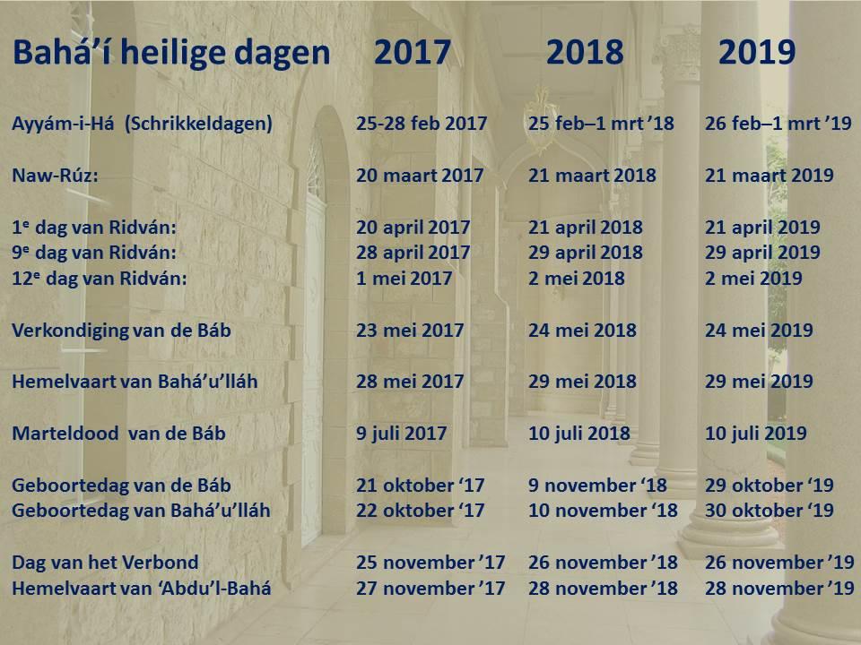 Bahá'í heilige dagen 2017-2019
