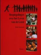 boek-1